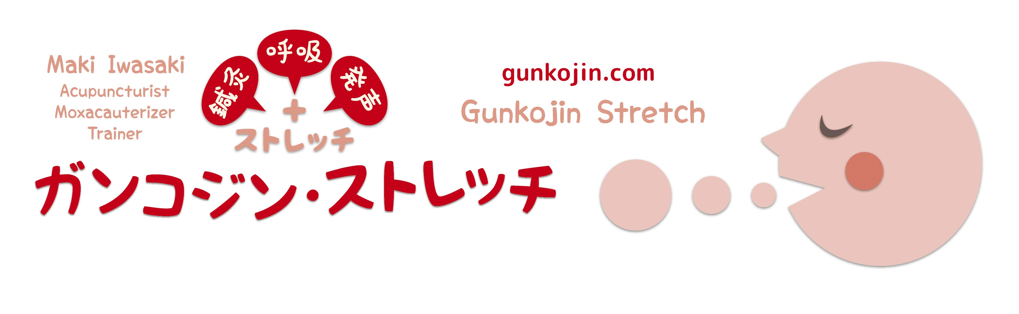 Gunkojin Stretch